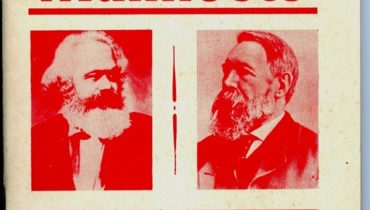 communist manifesto quotes